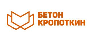 Бетон в Кропоткине